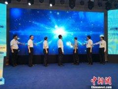 2019秦岭大熊猫文化宣传活动在西安举行