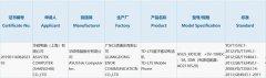 华硕ROG Phone 2获3C认证 将配备一块120Hz刷新率屏幕