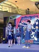 开心麻花将在厦门沧江剧院带来爆笑舞台剧《莎士比亚别生气》