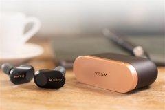索尼新款降噪豆WF-1000XM3已上架 售价1699元