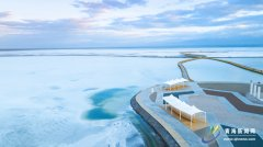 """茶卡盐湖""""天空壹号""""景区将7月11日开园 规划总面积14.19平方公里"""