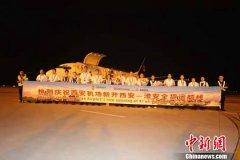 西安至淮安全货运航线开通 单程约2小时
