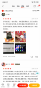 iQOO Neo有多好用?这些用户评价告诉你它的真实性能