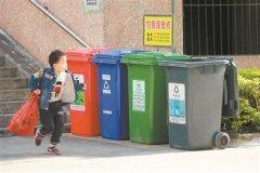 广州中心区域2020年12月底前楼道全部撤桶 垃圾分类投要有新突破