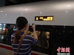 重庆开通至香港高铁 一等座票价1056元