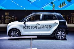 主动变革迎接新时代,长城汽车即将发布全新智能网联战略