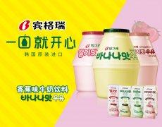 """韩流超人气牛奶品牌宾格瑞,蝉联""""中国人喜爱的韩国品牌奖"""""""