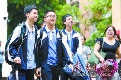 深圳今年高中阶段学校第一批录取标准公布 中考总分平均分有所提高