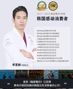 韩国擅长隆胸的整形医院是哪里