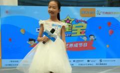 《中国有星宝》徐州赛区复赛活动在我市盛大开启
