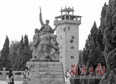 174处不可移动文物被列为第九批广东省文物保护单位
