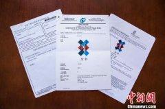 """湖南江永县""""女书""""及图形商标成功获颁马德里商标国际注册证书"""