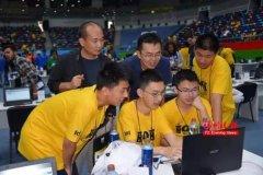 第31届国际信息学奥林匹克竞赛 福州学子夺得金牌