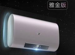 A.O.史密斯雅金版薄型速热电热水器全新上市