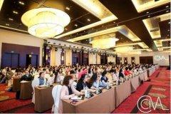 2019国际血管通路高峰论坛在京举办,国内外专家学者跨学科联动