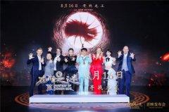 电影《龙牌之谜》在北京举办首映发布会 成龙、施瓦辛格隔空互动