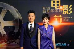《我的英雄》温哥华电影节全球首映  樊昊仑景珂紫棠造型亮相