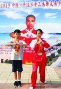 厦门同安区南少林五祖鹤阳拳申报市级非物质文化遗产项目已通过评审