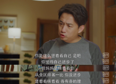 《小欢喜》海清崩溃落泪,佳贝艾特代言人黄磊妙语化解母子矛盾