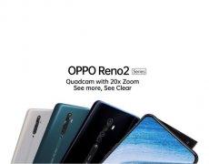 OPPO Reno 2配置曝光 将搭载高通骁龙730G处理器