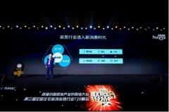 TCL电子发布中国首款可旋转智慧大屏TCL-XESS智屏
