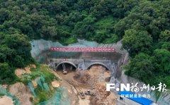 福州市第3条金鸡山隧道已转入开挖阶段 隧道单洞宽18米