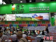 2019广东国际旅游产业博览会在广州开幕 总展览面积达5万平方米