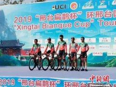 2019邢台国际公路自行车赛开幕 比赛历时3天