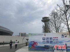 第十一届全国少数民族传统体育运动会将9月8日至16日在郑州举行