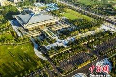 2019中国(曲阜)国际孔子文化节将9月6日在孔子故里山东曲阜开幕