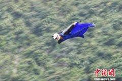 第八届WWL翼装飞行世界锦标赛开赛 中国选手张树鹏成绩排名第七