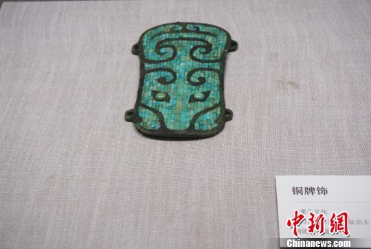 图为二里头遗址出土的绿松石镶嵌青铜牌饰,是目前我国发现最早最精美的镶嵌铜器,是夏代青铜文明的重要物证。 韩章云 摄
