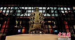 湖北宜昌博物馆新馆开馆 展陈总面积15247平方米