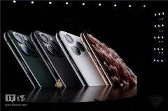 苹果iPhone 11 Pro系列正式亮相 支持18W快充