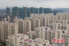 8月份35个三线城市新建商品住宅销售价格环比涨0.7% 涨幅与上月相同