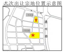成都天府新区两宗地块将公开拍卖 最低起拍价约为8256.4元/㎡