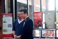 第七届慕尼黑华语电影节开幕 将持续至10月5日