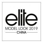 2019Elite世界精英模特大赛中国区总决赛倒计时3天