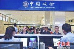 10月1日至7日闽台海上直航发送旅客36077人次