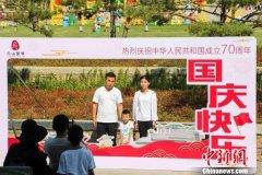 国庆期间山东省各市共接待游客6995.6万人次 同比增长7.6%