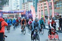 2019骑闯天路川藏赛在四川康定开赛 赛事全程近2000公里
