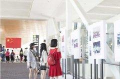 """元翔厦门空港举办""""我和我的祖国""""国庆系列活动"""