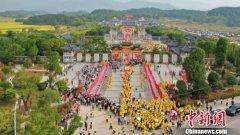 第25届世界客属石壁祖地祭祖大典举行 12000多人参与