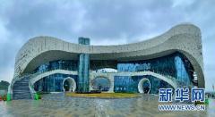 2019国际山地旅游联盟年会将于10月27日至29日在贵阳市举行