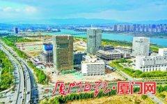 厦门环东海域新城截至9月新增注册企业990家 完成年度计划196%