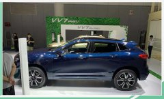 WEY VV7 PHEV预计11月初上市 外观延续燃油版车型设计