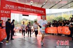 2019上海中心国际垂直马拉松赛开幕 终点仍旧设在119层