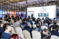 第三届国际零售环境及营销论坛将在山东青岛世界博览城盛大举行