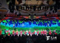 昌吉州冬春季旅游发布会举行 推出针对游客暖心政策