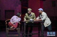 第十六届中国戏剧节在福州市开幕 将持续到11月12日